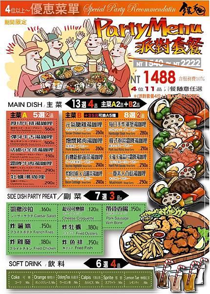 銀兔湯咖哩西門店 (38).jpg