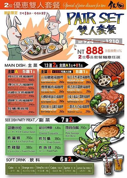 銀兔湯咖哩西門店 (37).jpg