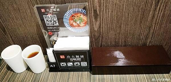 川師傅功夫麵舖–微風南山店 (16).jpg