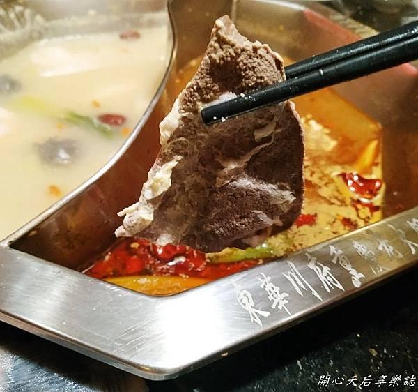 東華川府重慶老火鍋 (41).jpg