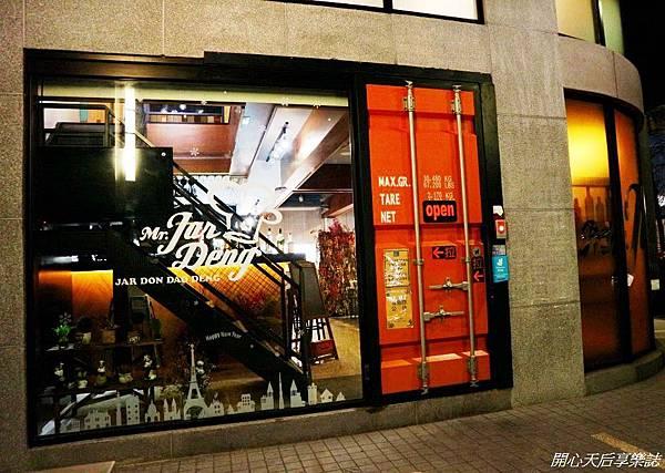 JD私廚餐酒館 (1).jpg