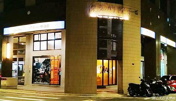 JD私廚餐酒館 (13).jpg