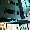 台東自由風民宿 (46).jpg