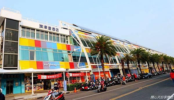旗津道沙灘酒店 (1).jpg