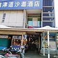 旗津道沙灘酒店 (70).jpg