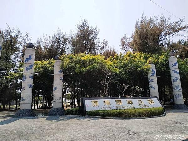 旗津道沙灘酒店 (72).jpg