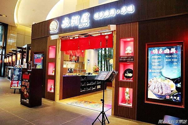大河屋-CITYLINK松山店 (1).jpg