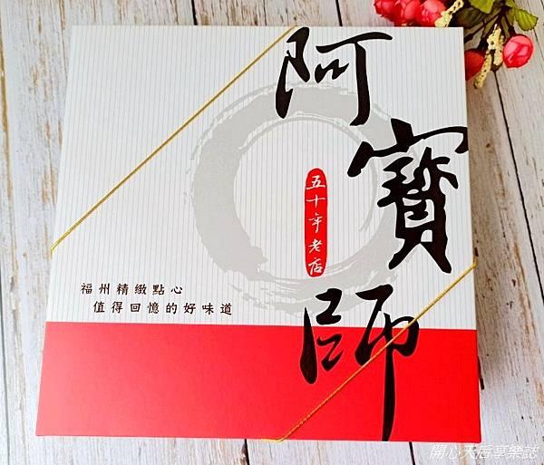 阿寶師咖哩餃蛋黃酥 (1).jpg