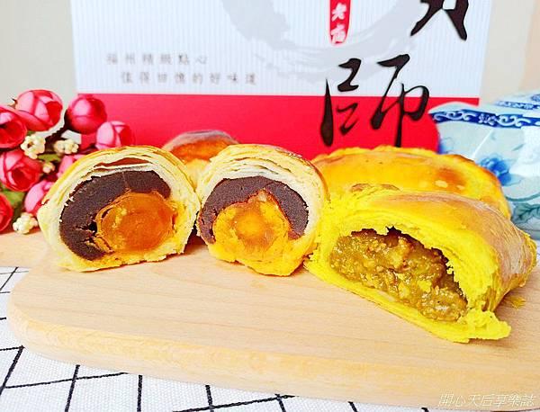阿寶師咖哩餃蛋黃酥 (5).jpg