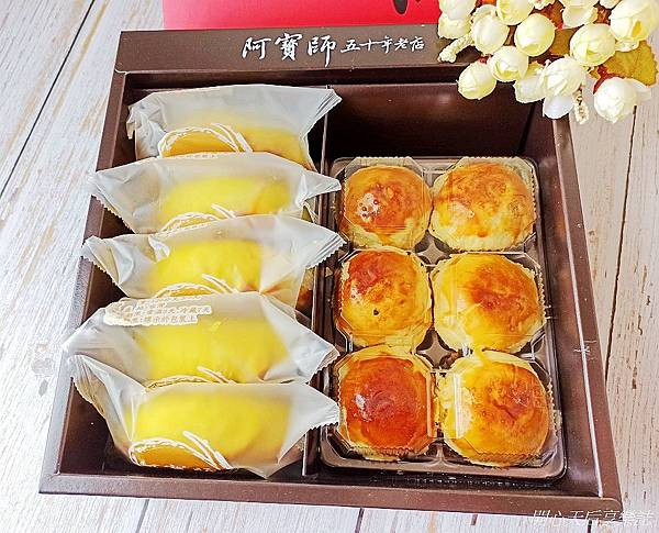 阿寶師咖哩餃蛋黃酥 (3).jpg