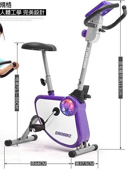 SAN SPORTS YA!奇摩子!飛輪式磁控健身車.jpg