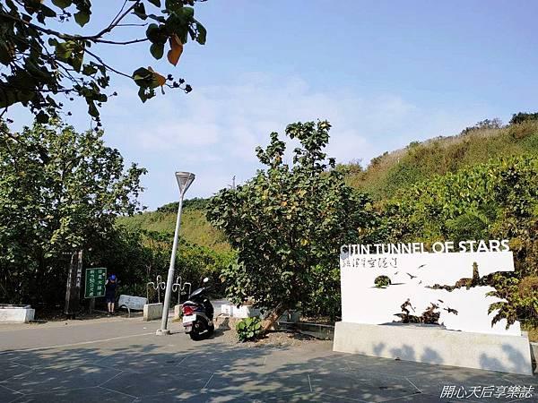 旗后山景觀步道  (3).jpg