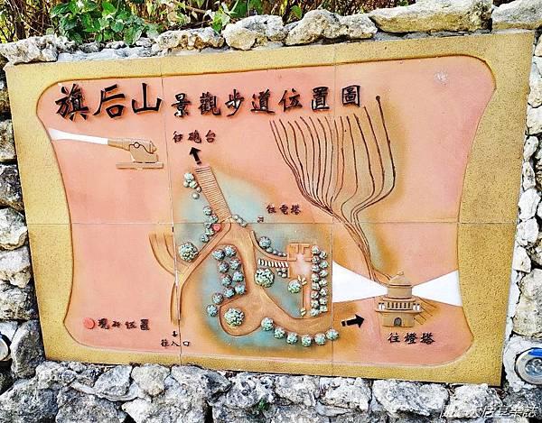 旗后山景觀步道  (19).jpg
