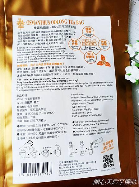 沁意養生茶苑 (3).jpg