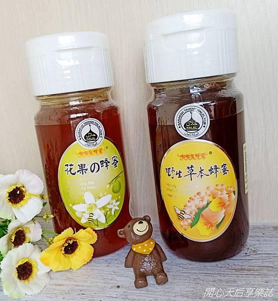 嘟嘟家蜂蜜 (1).jpg