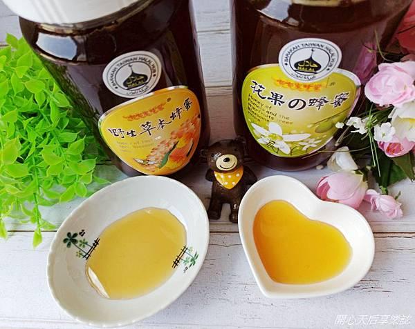 嘟嘟家蜂蜜 (16).jpg