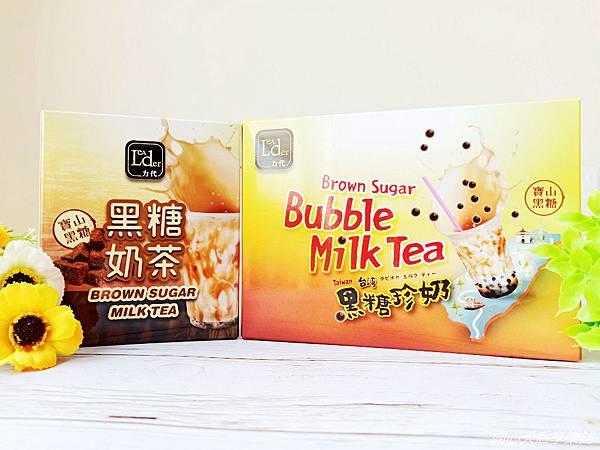 力代-黑糖珍珠奶茶 (1).jpg