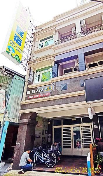 南京222民宿 (2).jpg