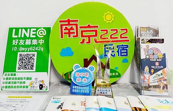 南京222民宿 (10).jpg