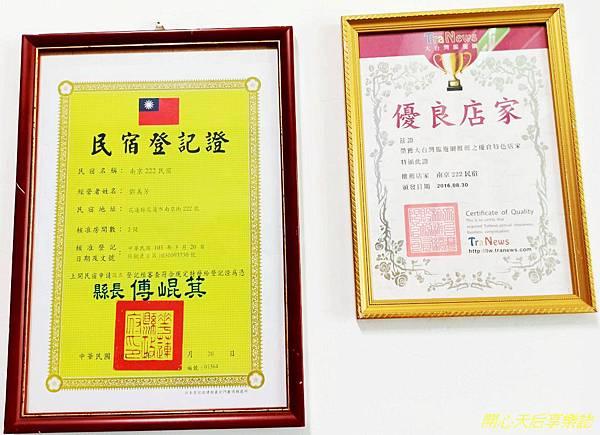 南京222民宿 (7).jpg