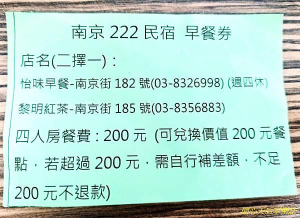 南京222民宿 (13).jpg
