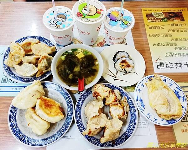 南京222民宿 (14).jpg