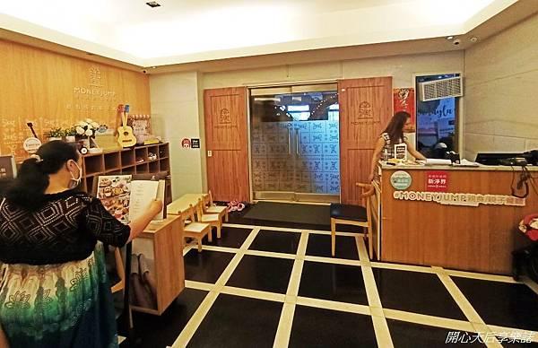 媽咪講親子餐廳 MoneyJump (2).jpg