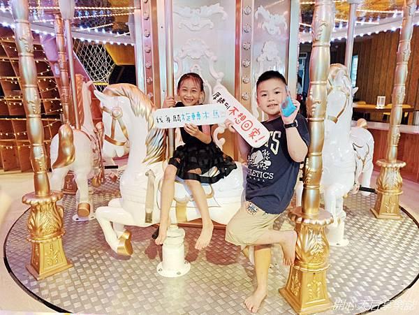 媽咪講親子餐廳 MoneyJump (36).jpg