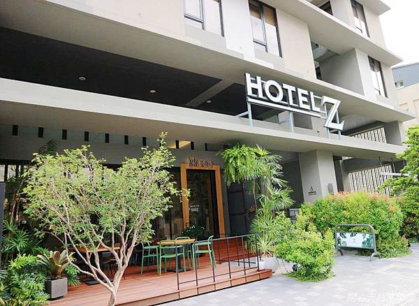 Hotel Z (4).jpg