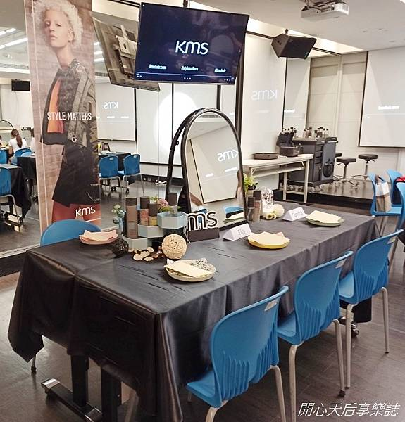 KMS七夕玩美分享會 (10).jpg