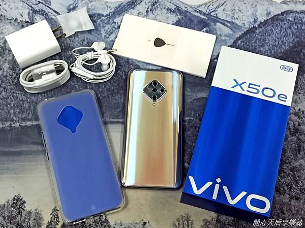 vivo X50e開箱 (2).jpg