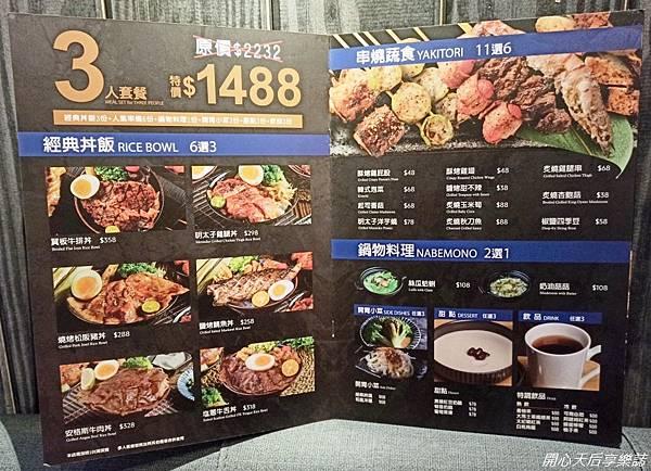 大河屋-桃園遠百店 (28).jpg
