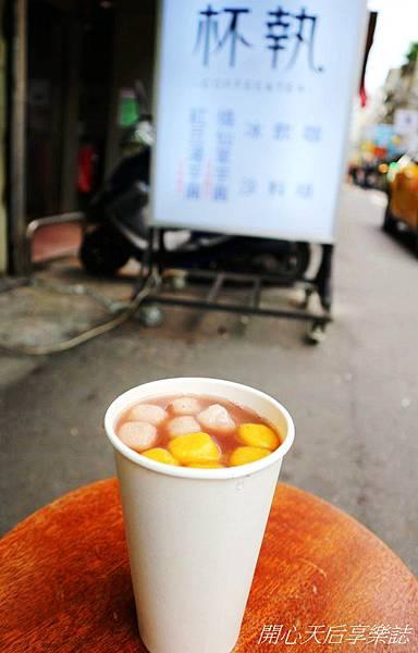 杯執咖啡茶飲專賣店 (3).jpg