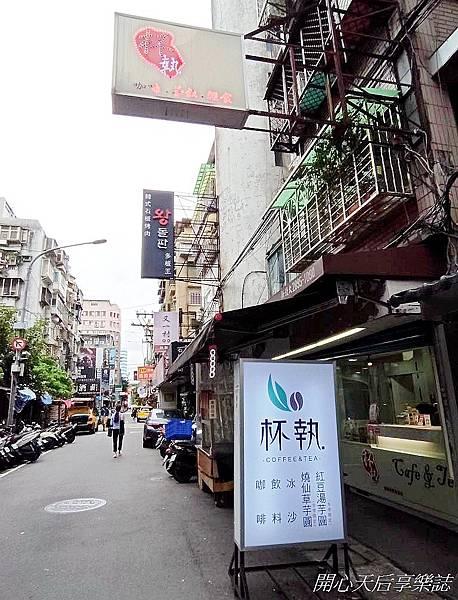 杯執咖啡茶飲專賣店 (10).jpg