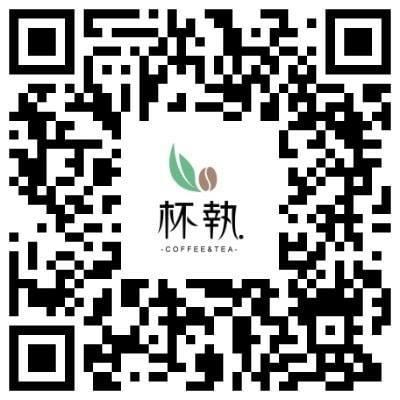 杯執咖啡茶飲專賣店 (40).jpg