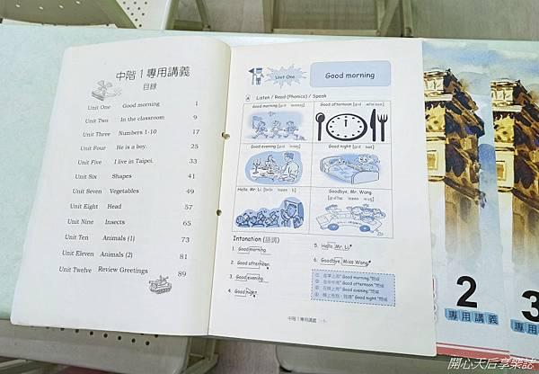 百瀚英語試聽課程 (15).jpg