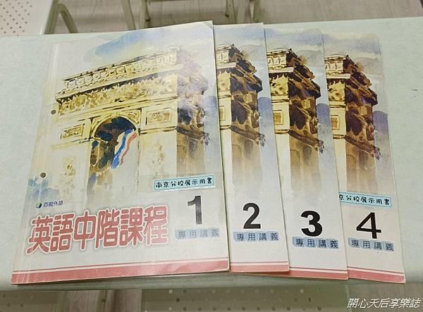 百瀚英語試聽課程 (14).jpg