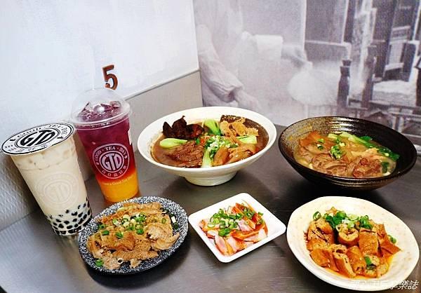 神仙川味牛肉麵 (19).jpg
