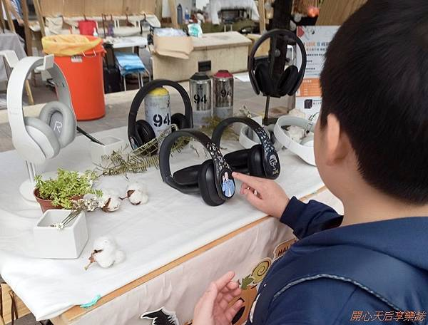 Orelo+ P103 有想法的聽力保護耳機 (4).jpg
