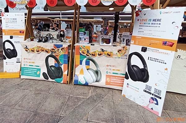 Orelo+ P103 有想法的聽力保護耳機 (1).jpg
