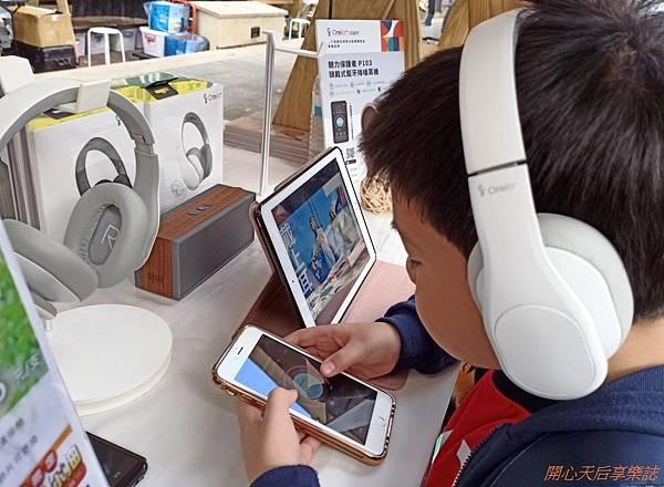 Orelo+ P103 有想法的聽力保護耳機 (8).jpg