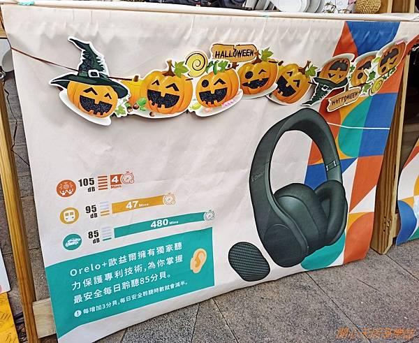 Orelo+ P103 有想法的聽力保護耳機 (18).jpg