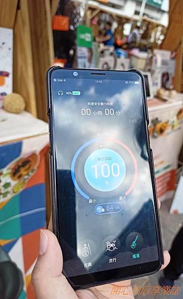 Orelo+ P103 有想法的聽力保護耳機 (19).jpg