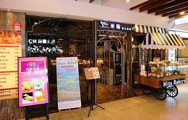 米塔義式廚房-凱撒店 (1).jpg