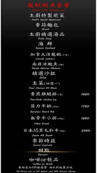 饗瘦鐵板燒 (5).jpg