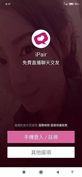 iPair (1).jpg