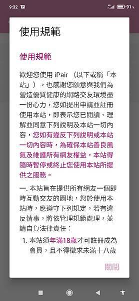 iPair (12).jpg