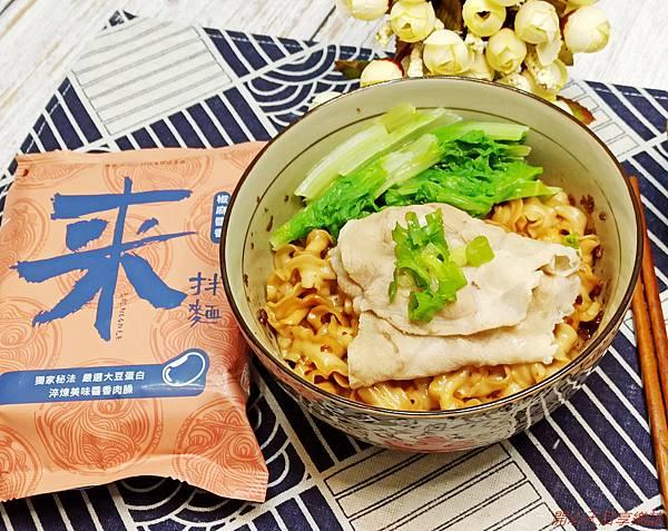 漢來美食 來拌麵 (13).jpg