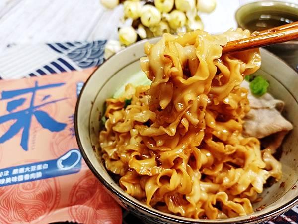 漢來美食 來拌麵 (16).jpg