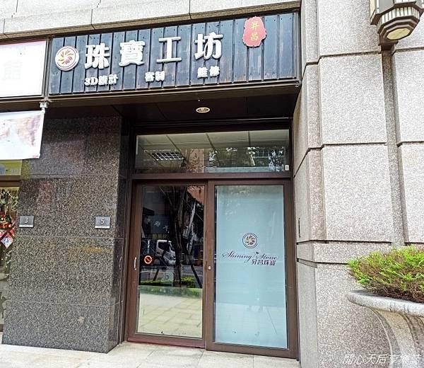 昇昌珠寶 (1).jpg